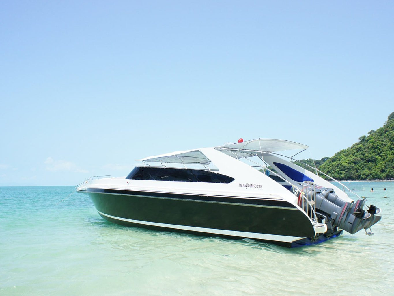 Picture of speed boat