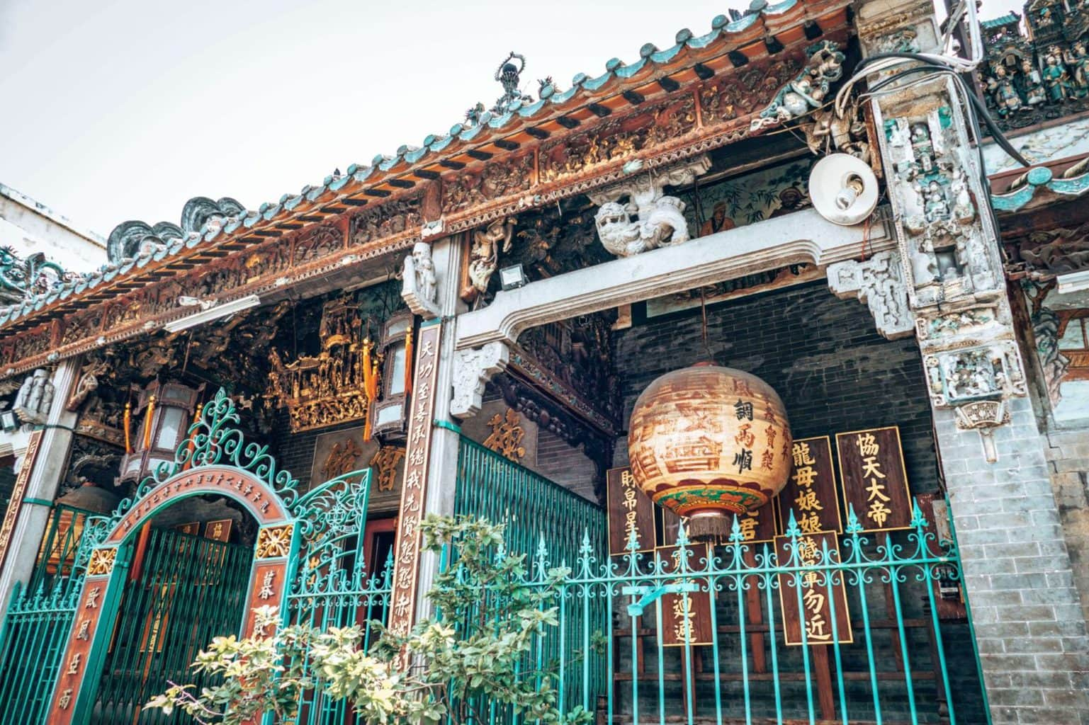 Picture of the Thien Hau Pagoda in Ho Chi Minh City, Vietnam
