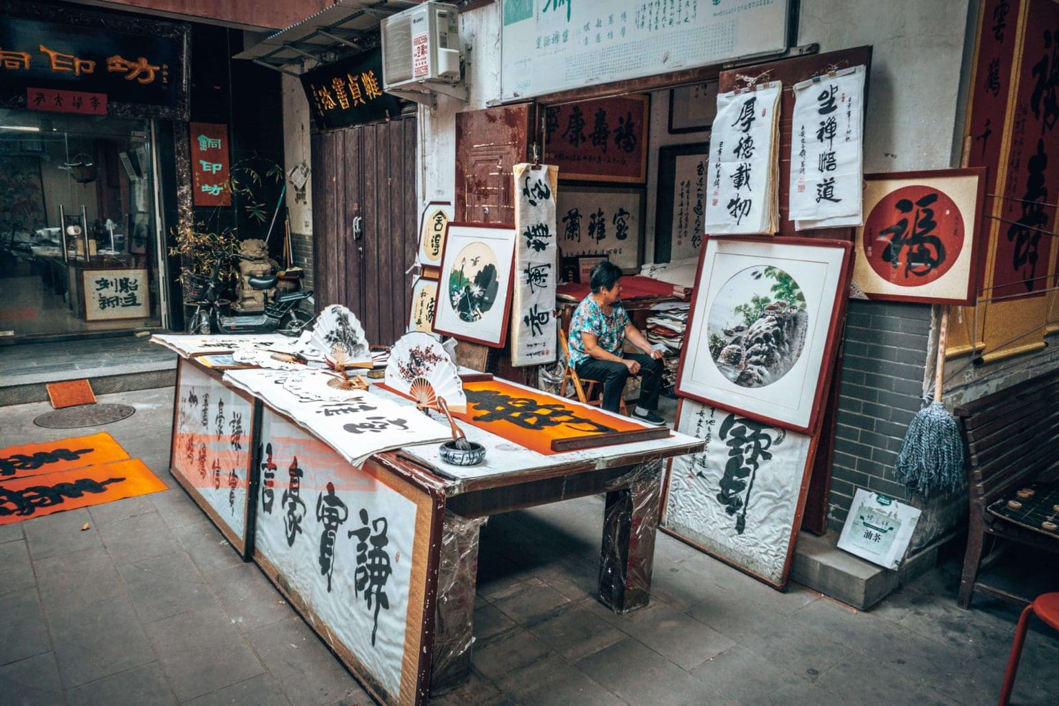 Image of calligraphy store in Xian China